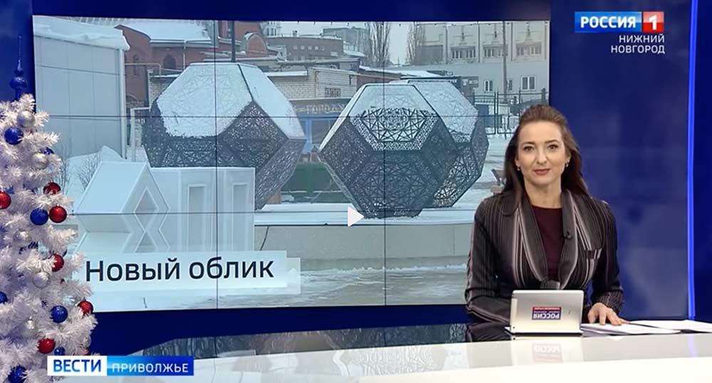 """Телеканал Россия 1 - Открылись три общественные территории программы """"Среда 800""""."""